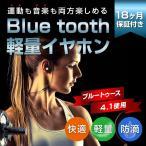 ����ۥ� �磻��쥹����ե��� Bluetooth �磻��쥹 �����ɥ쥹 �ⲻ�� �֥롼�ȥ����� ���ݡ��� iPhone Android �����б� �ޥ��� ��⥳�� �ɿ�