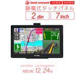 カーナビ ナビ ワンセグ タッチパネル GPS搭載 Open Street Map製 2018年版 地図 7インチ ポータブル 音楽 動画 再生対応 N-7A1