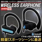 イヤホン ワイヤレスイヤホン 高音質 軽量 Bluetooth ブルートゥース スマホ iPhone ランニング スポーツ コンパクト ブラック×アクア 定型外 送料無料