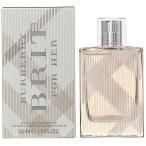 バーバリー ブリット EDT オードトワレ SP 50ml (香水) BURBERRY