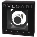 ブルガリ ブラック EDT オードトワレ SP 75ml (香水) BVLGARI 【あすつく】
