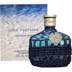 ジョン・ヴァルヴェイトス ジョン ヴァルヴェイトス アルティザン ブルー EDT オードトワレ SP 75ml (香水) JOHN VARVATOS