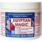 エジプシャン マジック クリーム 118ml (125g) (マルチクリーム) EGYPTIAN MAGIC CREAM