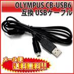 OLYMPUS オリンパス CB-USB6 互換 USBケーブル 12ピン平型 デジカメ パソコン |L