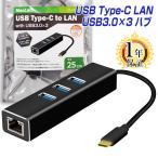 MacLab. USB C е╧е╓ LAN╩╤┤╣еве└е╫е┐ USB3.0б▀3е▌б╝е╚ HUB Type C to RJ45 │╚─е BC-UCUL2BK е╓еще├еп евеые▀ ═н└■LAN едб╝е╡е═е├е╚  L