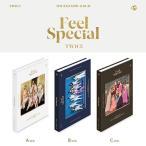 (韓国盤) TWICE Feel Special 8th MiniAlbum CD