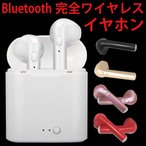 ����ۥ� �� �磻��쥹����ۥ� bluetooth �� ��å�  bluetooth����ۥ� iphone �֥롼�ȥ����� ���ݡ��� ξ��  �ⲻ��