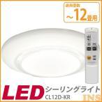 照明 おしゃれ 照明器具 天井照明 リビング LEDシーリングライト 12畳調光 CL12D-KR アイリスオーヤマ