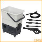 高圧洗浄機 タンク式高圧洗浄機 SBT-511 アイリスオーヤマ 家庭用