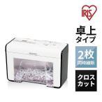 シュレッダー ペーパーシュレッダー 電動シュレッダー 家庭用 卓上 小型 コンパクト P2HT アイリスオーヤマ