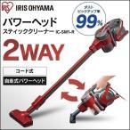 全品P3倍以上★掃除機 パワーヘッドスティッククリーナー IC-SM1-R レッド アイリスオーヤマ