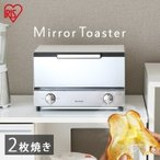IRIS オーブントースター MOT-011