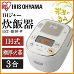 IRIS ERC-IB30-W