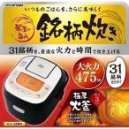 ■電源 AC100V(50/60Hz) ■消費電力 475W ■炊飯容量(最大) 無洗米:白米:0....