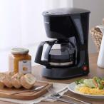 コーヒーメーカー ブラック CMK-652-B アイリスオーヤマ