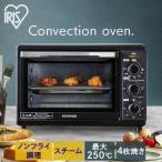 オーブン オーブントースター グリ�