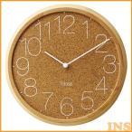 壁掛け時計 Dita ディタ CL-9705