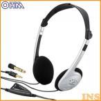 ヘッドホン オーディオ用 3mVo付き HP-H330N