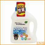 洗剤 酸素系 掃除 洗濯 きれい 漂白 汚れ 過炭酸ナトリウム洗浄剤 きれいっ粉 400g