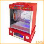 コインゲーム メダルゲーム おもちゃ プレゼント ホームパーティ  ROOMMATE わくわくNEWコインプッシャー EB-RM6600A