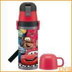 水筒 キャラクター水筒 直飲み 子供 2WAY 軽量2WAYステンレスボトル カーズ SKDC4