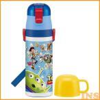 水筒 キャラクター水筒 直飲み 子供 2WAY 軽量2WAYステンレスボトル トイストーリー SKDC4