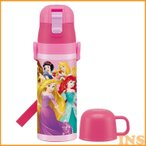 水筒 キャラクター水筒 直飲み 子供 2WAY 軽量2WAYステンレスボトル プリンセス SKDC4