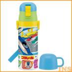 水筒 キャラクター水筒 直飲み 子供 2WAY 軽量2WAYステンレスボトル プラレール SKDC4