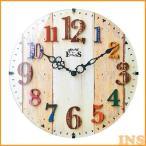 時計 掛け時計 掛時計 電波時計 電波 壁掛け 電波掛け時計 電波ウォールクロック AMBERG CL-8931(B)