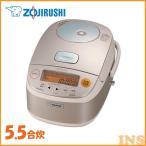 ショッピング炊飯器 炊飯器 5.5合 象印 圧力IH炊飯ジャー「極め炊き」  ピンクシャンパン NP-BF10(在庫処分)