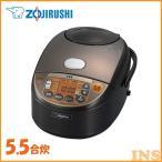 炊飯器 IH炊飯ジャー「極め炊き」(5.5合) ブラウン NP-VQ10 象印