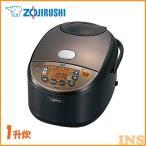 炊飯器 IH炊飯ジャー「極め炊き」(1升) ブラウン NP-VQ18 象印