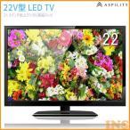 22V型デジタルフルハイビジョン液晶テレビ AT-22G01S ASPILITY