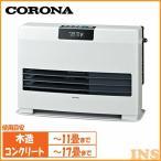 FF式石油暖房機 温風ヒーター タフバーナ FF-WG4016S-W コロナ (代引不可)