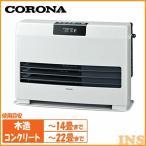 FF式石油暖房機 温風ヒーター タフバーナ FF-WG5216S-W コロナ (代引不可)