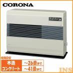 FF式石油暖房機 温風ヒーター ストーブ  FF-10014-W コロナ (代引不可)