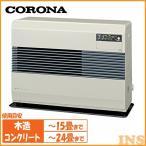 FF式石油暖房機 温風ヒーター ストーブ  FF-B5814-W コロナ (代引不可)