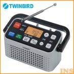 手元スピーカー機能付3バンドラジオ シルバー AV-J127S TWINBIRD (D)