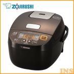 炊飯器 象印 3合 マイコン炊飯ジャー「極め炊き」  NL-BT05-TA ZOJIRUSHI (D)