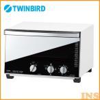 トースター オーブントースター ノンフライオーブン 4枚 ホワイト TXS-405X3W TWINBIRD (D)(在庫処分)