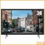 テレビ TV 液晶テレビ ハイビジョン 録画機能 24型 3波ダブルチューナーハイビジョンテレビ ブラック 24型3波WチューナーハイビジョンテレビZM-TV24LR