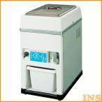 スワン 電動式アイスクラッシャー CR-G FAI76 かき氷用品