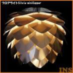 ショッピングノルディック フロアライトSilvia-miniCopper 02031-FL