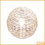 テーブルスタンド照明 卓上スタンド インテリアランプ DI CLASSE(ディ クラッセ) Bigiu  floor lamp LF4250CL   TC