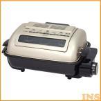 (訳あり)山善(YAMAZEN) ワイドグリル NFR-1100 S