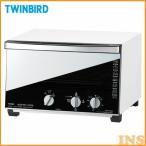 オーブン おしゃれ 調理家電 ノンフライオーブン TS-D053W ツインバード