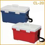 クーラーボックス 小型 20Lタイプ CL-20 レッド ブルー クーラーバッグ クーラー box 保冷バッグ トート 釣り 節電 アイリスオーヤマ