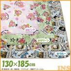 ショッピングゾロ ONE PIECE(ワンピース) キャラクターラグカーペット 130×185cm CHM-1318 [アイリスオーヤマ] グッズ/じゅうたん/絨緞/絨毯/敷物/マット
