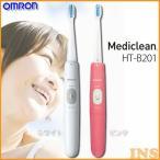 電動歯ブラシ (電動 音波)携帯 音波歯ブラシ 電動 歯ブラシ オムロン OMRON 音波式電動歯ブラシ シュシュ マイクロビブラート HT-B201 TC