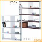 見せる オープン 本棚 ディスプレイラック SALE セール 雑誌 収納 リビング 小物 本棚 (北欧 ミッドセンチュリー)  ワイドグラスシェルフ HAB-625 TD